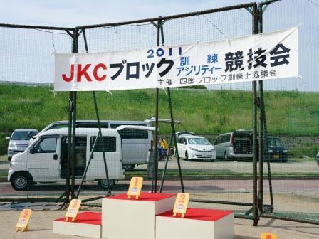 5月14日.JPG